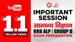 Download Railway Group D / RRB ALP | General Science By Antara Mam (Day-2) | Online Coaching For Railway Video