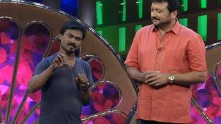 Download Cinemaa Chirimaa I Ep 104 with Jayaram & Pisharady I Mazhavil Manorama Video