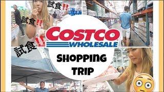 Download 😋🌺ぶらぶらハワイのコストコ ツアー😋🌺【Costco Shopping Trip】試食しまくり 大食い ハワイ コスコ 海外生活 Video