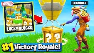 Download *NEW* LUCKY BLOCKS GAMEMODE in Fortnite Battle Royale (Playground Mode V2) Video