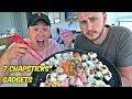 Download 7 Chopsticks Gadgets put to the Test! Video
