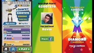 Download Over 60 Million Points on Subway Surfers! No Hacks or Cheats! Video