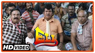 Download Eli Tamil Movie | Scenes | Vadivelu tricks Raj Kapoor to get arrested | Sadha Video