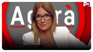 Download Simona Malpezzi: diventare Presidente del Consiglio non è come diventare Presidente di un CdA Video