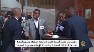Download بدء الأعمال التحضيرية للقمة الثلاثين لرؤساء دول الاتحاد الأفريقي Video