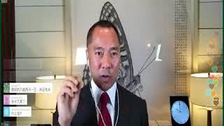 Download 郭文贵三次爆料习近平本人、家人和他的亲信贪腐材料集锦 Video