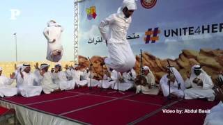 Download Ministry of Culture and Sports QMA and Unesco inaugurate UNITE4HERITAGE programme at Barzan Tower Video
