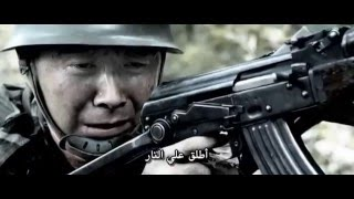 Download sniper movie 2016 Video