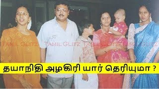Download தயாநிதி அழகிரி யார் தெரியுமா | Dhayanidhi Alagiri Biography | Tamil Glitz Video