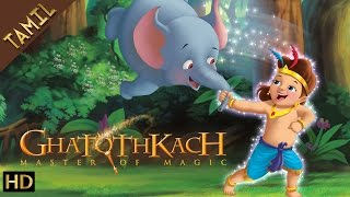 Download Ghatothkach (Tamil) - Exclusive Full Length Movie - Animated Movies for Kids - HD Video