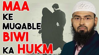 Download Maa Ke Muqable Biwi Ka Hukum By Adv. Faiz Syed Video