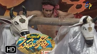 Download Piyush Performance | ETV Sankranthi Special Event | Pandem Kollu | 14th Jan 2017 | ETV Telugu Video
