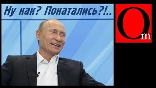 Download РАЗВОДной крымский мост Video