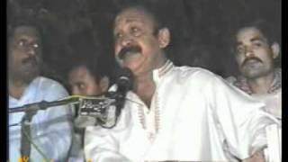 Download Mansoor Malangi - ubhy to na wnj way - by NAJAF ALI SHAH BOKHARI. Video