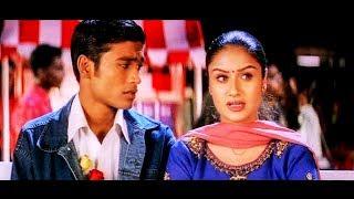 Download Dhunsh Super Hit Movies # Kadhal Kondein Full Movie # Latest Tamil Movies # Tamil Movies Video
