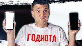 Download SAMSUNG МЕНЯЮТ ВСЁ 🔥 МЕГА ЭКСПЕРИМЕНТ С ДВУМЯ GALAXY A50 Video