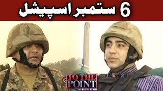 Download 6 September Special - To The Point 3 September 2017 - Express News Video