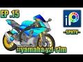 Download [EP.15] วาดรูปบิ๊คไบค์ Yamaha yzf-r1m (งานละเอียด) Video