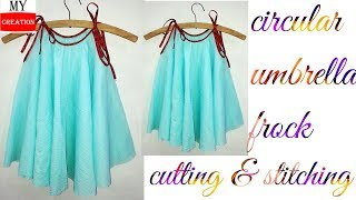 Download umbrella frock circular umbrella frock | kids circular umbrella frock cutting and stitching Video