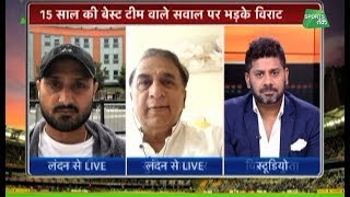 Download आजतक के शो में Virat Kohli के गुस्से के बचाव में उतरे Sunil Gavaskar, Harbhajan Video