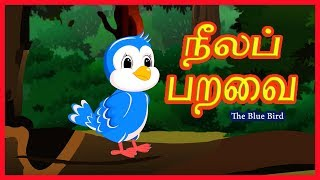 Lazy Parrots | Animal Stories for Kids in Tamil | Moral