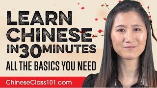 Download Learn Chinese in 30 Minutes - ALL the Basics You Need Video