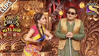 Download Kapil's Music Class | Comedy Circus Ka Naya Daur Video