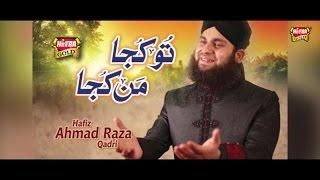Download Ahmed Raza Qadri - Tu Kuja Mann Kuja - Official Video 2017 Video