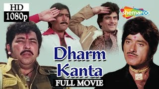 Download Dharam Kanta - Raaj Kumar - Rajesh Khanna - Jeetendra - Waheeda Rehman - 80's Hit Hindi Full Movie Video