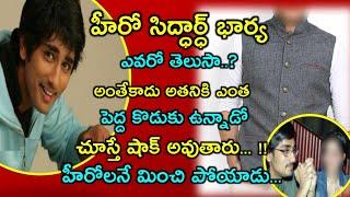 Download హీరో సిద్ధార్ధ్ భార్య ఎవరో తెలుసా..? అంతేకాదు అతనికి ఎంత పెద్ద కొడుకు ఉన్నాడో చూస్తే షాక్ Video