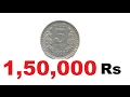 Download 5 RS COIN 1.5 LAKHS ? | SELL OLD COINS | KNOW THE VALUE OF COIN Video