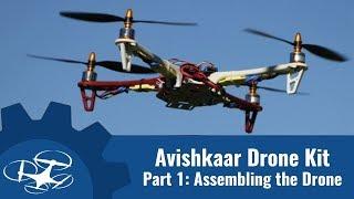 Download Atal Tinkering Lab | Avishkaar Tutorial | Avishkaar Drone Kit - Part 1 Video