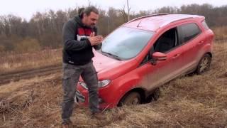 Download Ford Ecosport. Моторы. Выпуск 182 Video