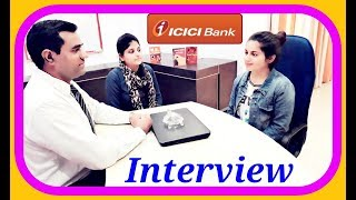 Download Bank #interview questions | Manipal #Probationary Officer Programme | #PGDB | Video
