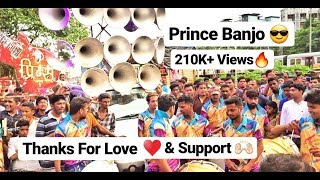 Download Prince Banjo 2018 One of the Best Performance At Mira-Bhayander Cha MAHARAJA Mumbai First Aagman🔥 Video