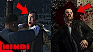 Download What happens if you kill MICHAEL in gta 5 ? | KrazY Gamer | Video