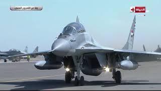 Download الرئيس السيسي يشهد بعض العروض الجوية خلال إفتتاح قاعدة برنيس العسكرية Video