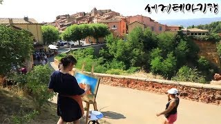 Download 세계테마기행 - 색다른 여름 남부 프랑스 1부- 언제나 로망 프로방스 #003 Video