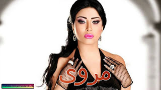 Download فضائح فنانات عربيات هزت العالم العربي Video