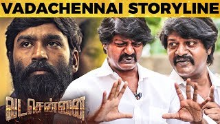 Download ″Ears & Fingers were CUT and BLEEDING″ - Real VadaChennai Gangster Stories by Daniel Balaji | MY 362 Video