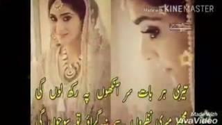 Download Sad Poetry Female Voice - Rj Haiya Khan - Poetry By Tanha Abbas - Ghazal - Sochongi- Best Poetry Video