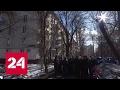 Download Большое переселение москвичей: все пятиэтажки снесут Video
