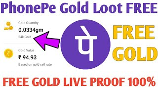 Download PhonePe FREE Gold Loot - Get Rs.100 Gold For Free Live 100% Proof | Sell & Earn Cash | Earning Tech Video