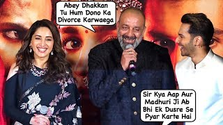 Download Sanjay Dutt's Funniest Reply To Reporter Asking About His RelationShip With Ex Gf Madhuri Dixit Video
