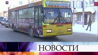 Download Вопиющий случай вПерми: никто непришел напомощь женщине, укоторой вавтобусе случился инсульт. Video