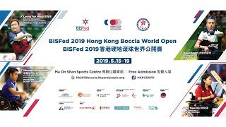 Download BISFed 2019 Hong Kong Boccia World Open (18 May 2019 - Court 1) Video
