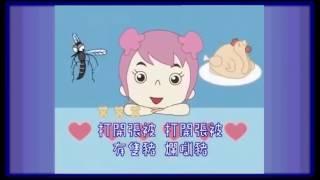 Download 兒童串燒歌(廣東話) Video