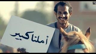 Download حسين الجسمي - بشرة خير (فيديو كليب)   Hussain Al Jassmi - Boshret Kheir   2014 Video