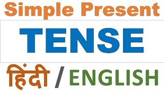 Download Simple Present Tense | A Teacher Speaks | TENSES | Learn English Grammar in Hindi Video