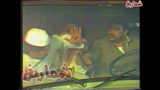 Download أرفع السيارة على ركبتي ( راشد الشمراني والقصبي والسدحان ) Video